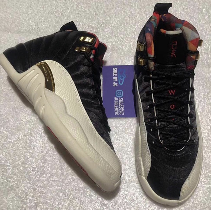 new arrivals e8212 f625f Air Jordan 12 CNY GS Grade School Chinese New Year Release Date